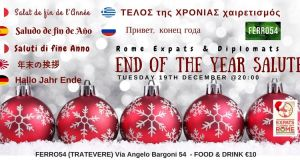 19 Nov - Rome Expats End of the Year Salute! Meetup (TRASTEVERE)