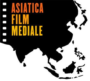 Asian cinema in Rome
