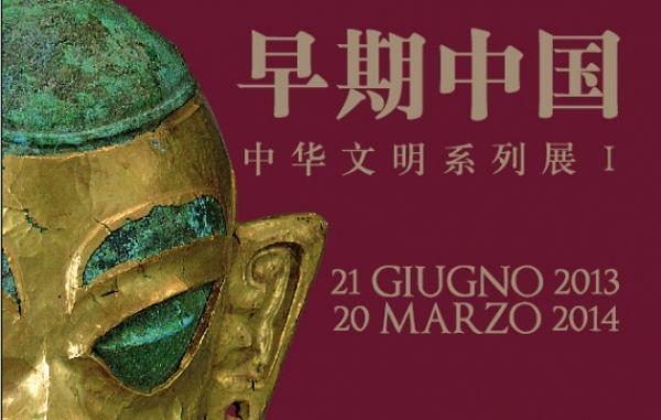 La Cina Arcaica (3500-221 BC)