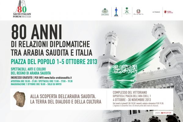 80 years of Italian-Saudi diplomatic relations