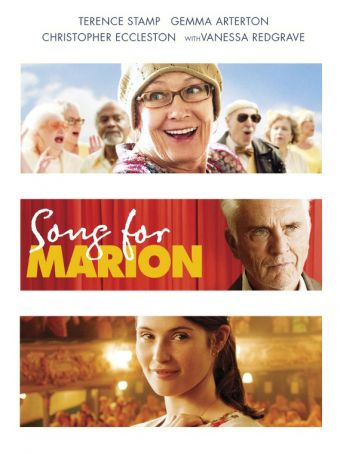 English language cinema in Rome: Unfinished Song (Song for Marion)