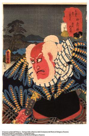 Un Tesoro svelato dell'Ukiyo-e