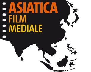 Rome's Asian Film Festival
