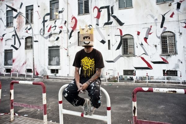 Street art: off the wall?