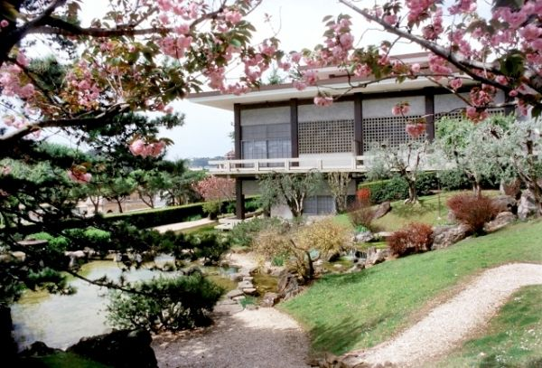 Japanese Cultural Institute