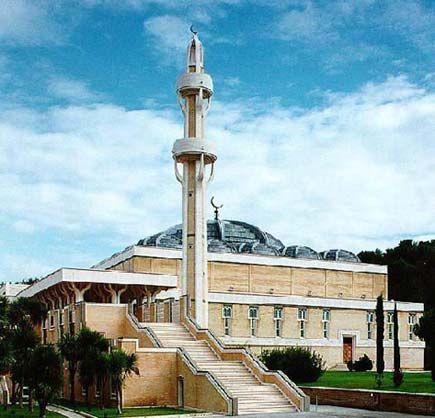 Rome Mosque (Centro Islamico)