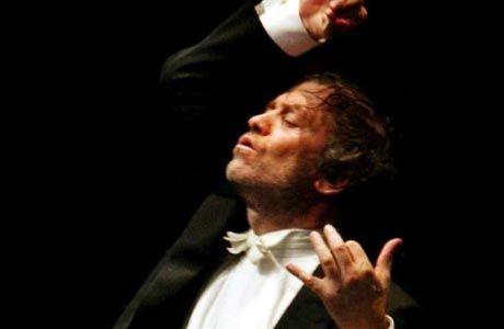 Symphonic season S. Cecilia