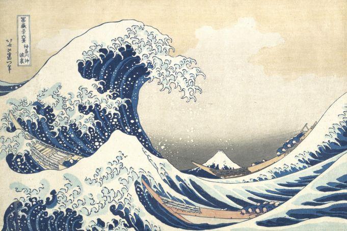 Manga Hokusai Manga