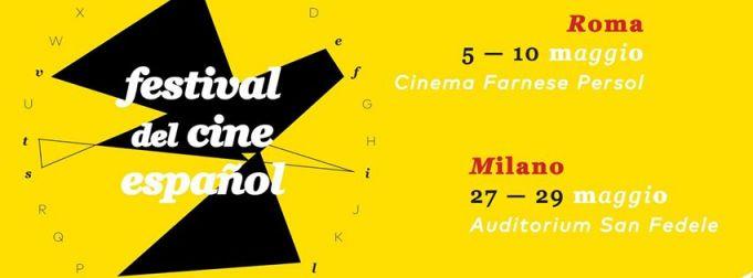 Spanish Film Festival in Rome