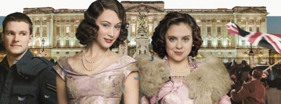 A Royal Night Out showing in Rome