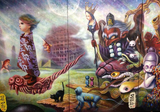 Yosuke Ueno: Micro Cosmos