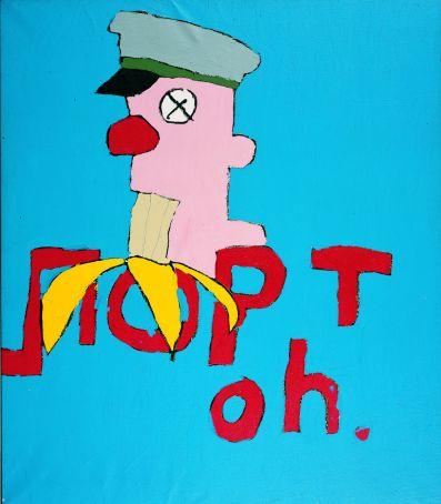 Glassnose, 1987