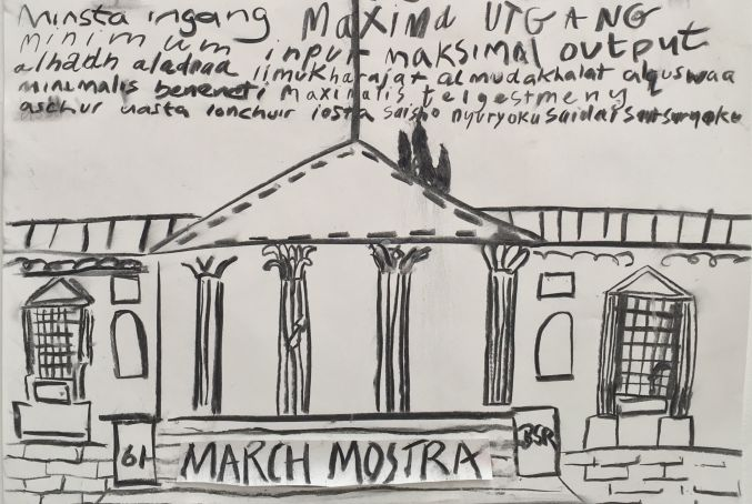 British School at Rome: March Mostra