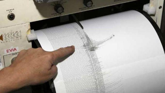 3.7 magnitude earthquake south-east of Rome