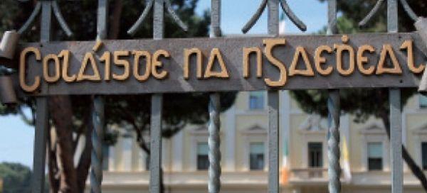 Pontifical Irish College - image 2