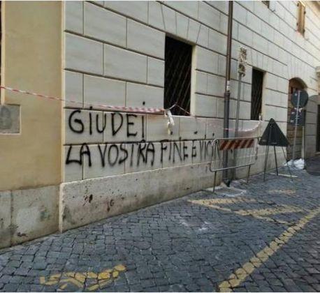 Anti-semitic graffiti in Rome - image 1
