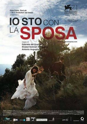 On The Bride's Side showing in Rome - image 3