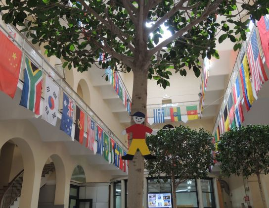Ambrit International School - image 1