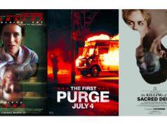 English language cinema in Rome 12-18 July