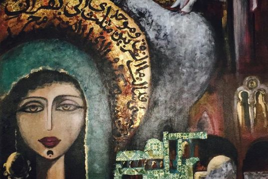 Libyan music and Syrian aperitif at Joel Nafuma Refugee Centre