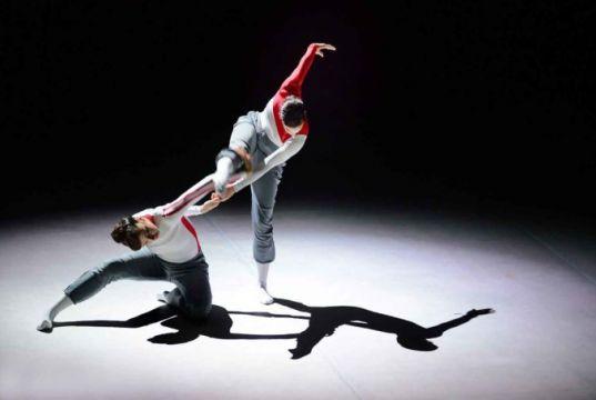 Festival Internazionale di Danza contemporanea: Fuori Programma