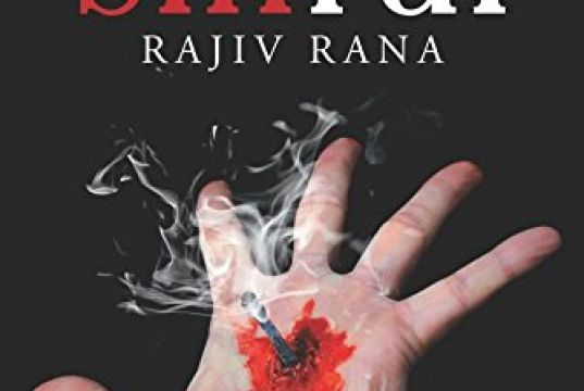 Rajiv Rana at Anglo American Bookshop