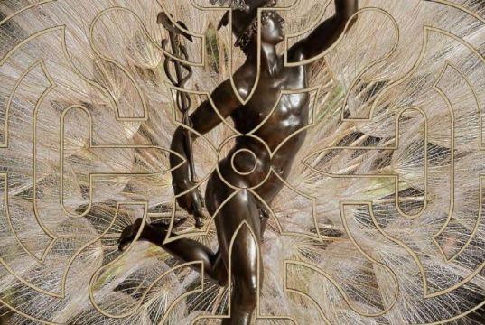 Ileana Florescu: Les chambres du Jardin