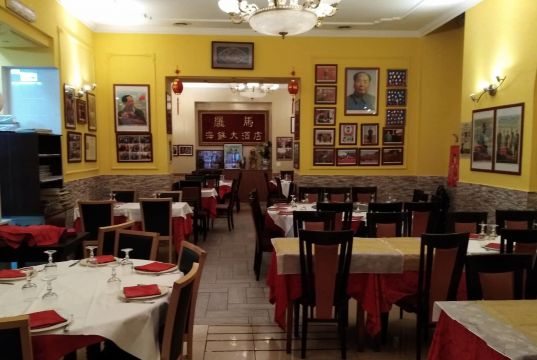 Hang Zhou Chinese restaurant in Rome