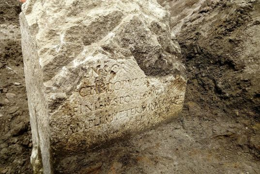 Rome digs up ancient border stone near tomb of city's first emperor