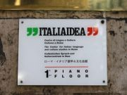 Italiaidea Italian Language School