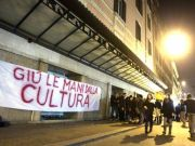 Rome's Metropolitan cinema to become shopping mall