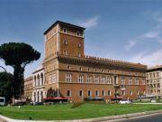 Palazzo Venezia Museum