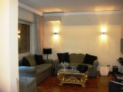 EUR CENTER Via del Giordano luxury apartment with garden