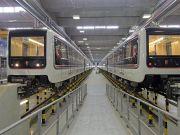Rome's Metro C to close 9-10 September