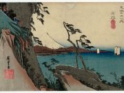 Hiroshige exhibition in Rome