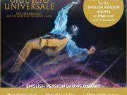 GIUDIZIO UNIVERSALE | NEW ENGLISH VERSION SHOWS