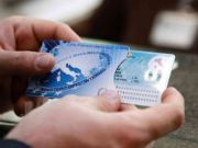 Rome issues new electronic identity cards