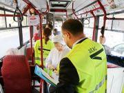 Rome bus company fines 17,000 fare-dodgers in July
