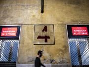 Rome's Quattro Fontane cinema reopens