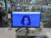 Rome airport introduces facial recognition