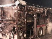 Another Rome bus goes up in flames
