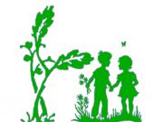 Greenwood Garden School - ESL English teaching position