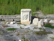 Tourist returns stolen marble from the Roman Forum