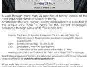 C-ROME   Next tour: A 2000 Years Walk - Sunday 23 May