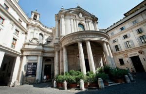 Reduced price entry ticket at Chiostro del Bramante